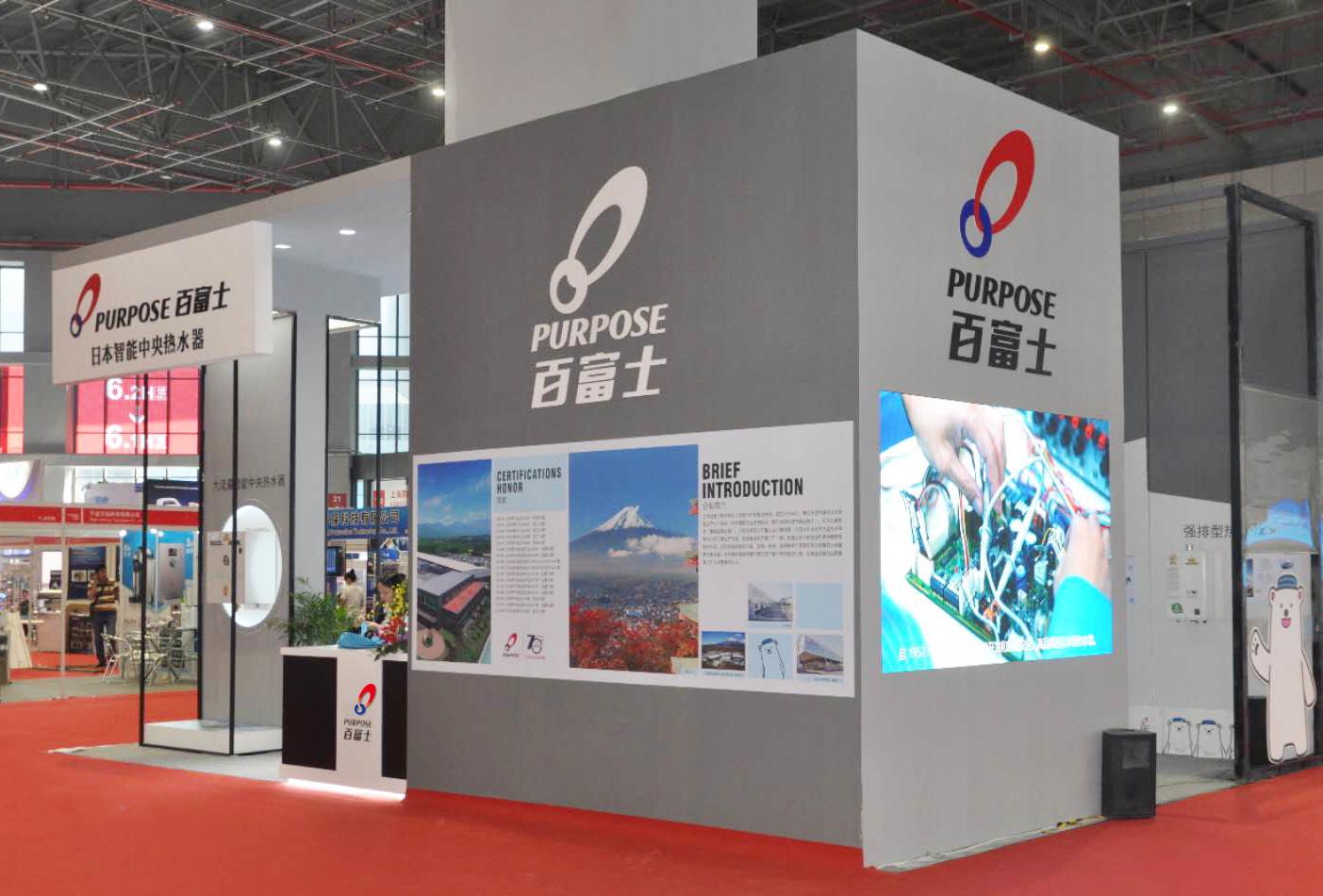 盛况空前-PURPOSE百富士一枝独秀上海国际建筑水展 展商动态 第3张
