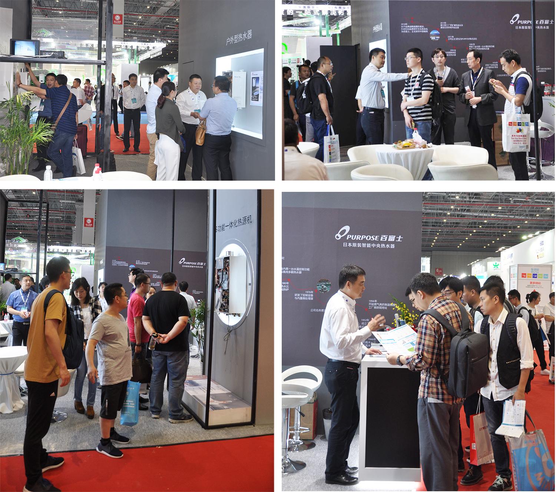 盛况空前-PURPOSE百富士一枝独秀上海国际建筑水展 展商动态 第4张