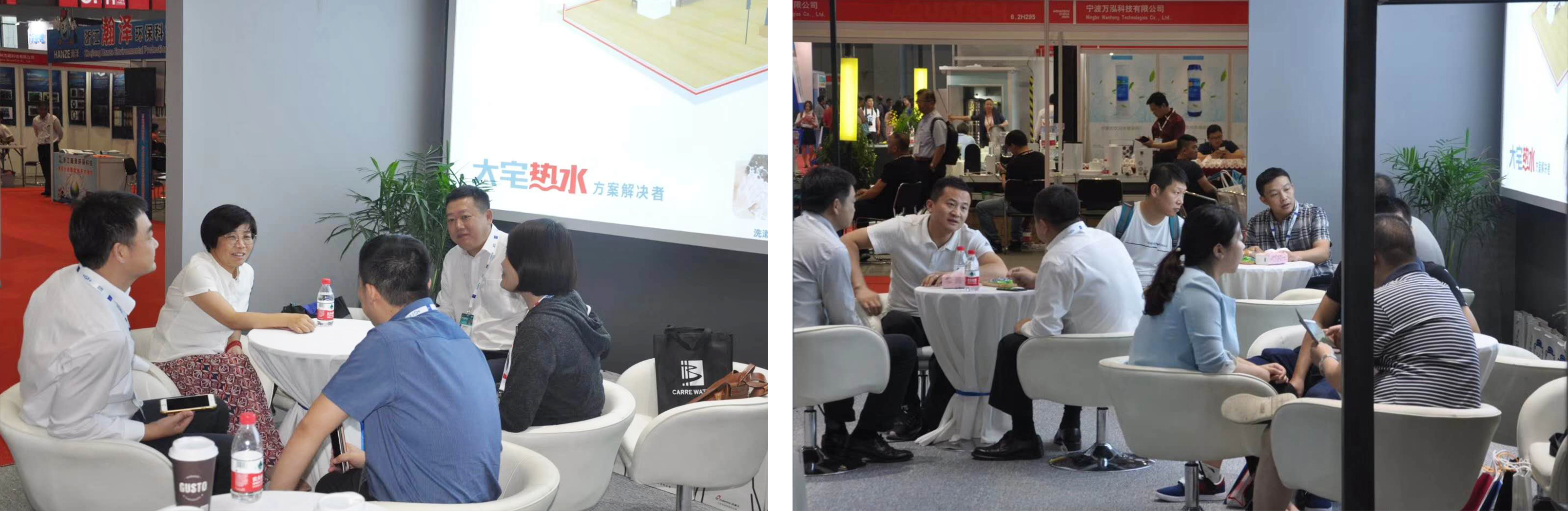 盛况空前-PURPOSE百富士一枝独秀上海国际建筑水展 展商动态 第7张